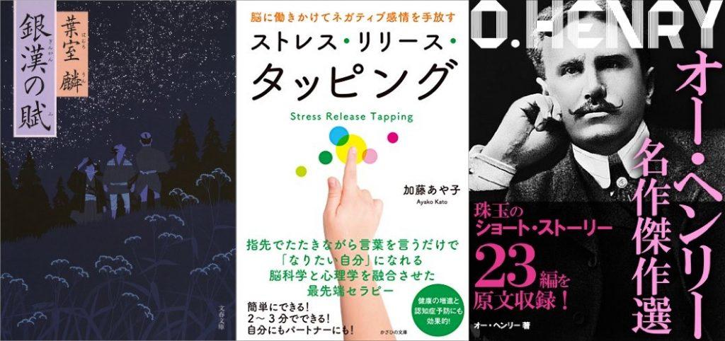 20200508_Kindle日替わりセール