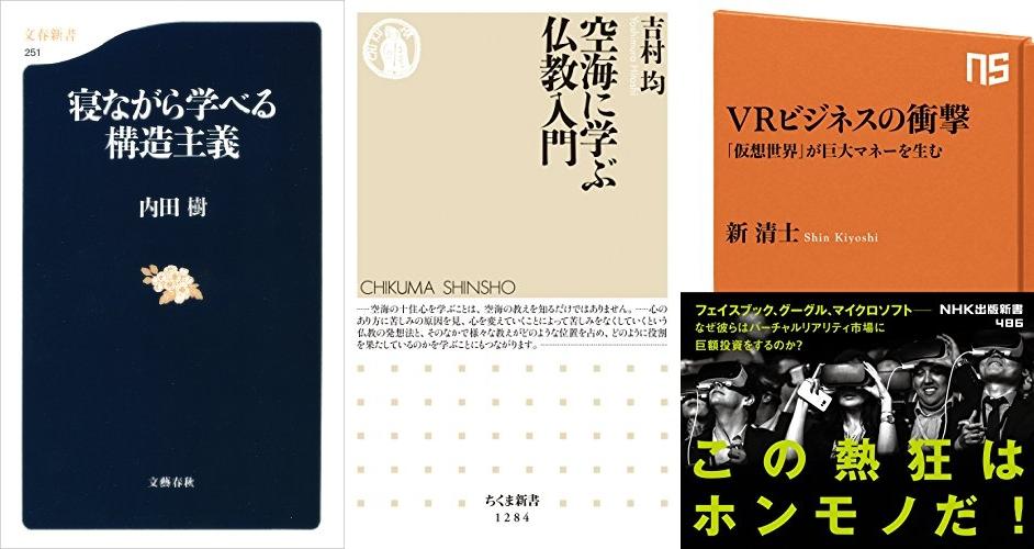 20200506_Kindle日替わりセール