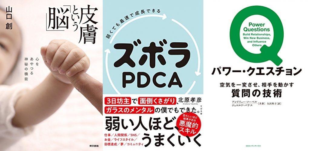 20200613_Kindle日替わりセール