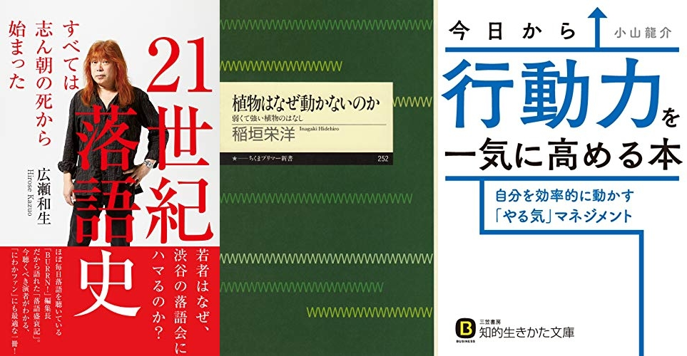 20200621_Kindle日替わりセール