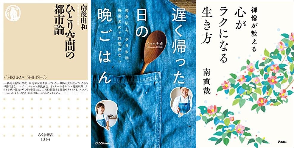 20200615_Kindle日替わりセール