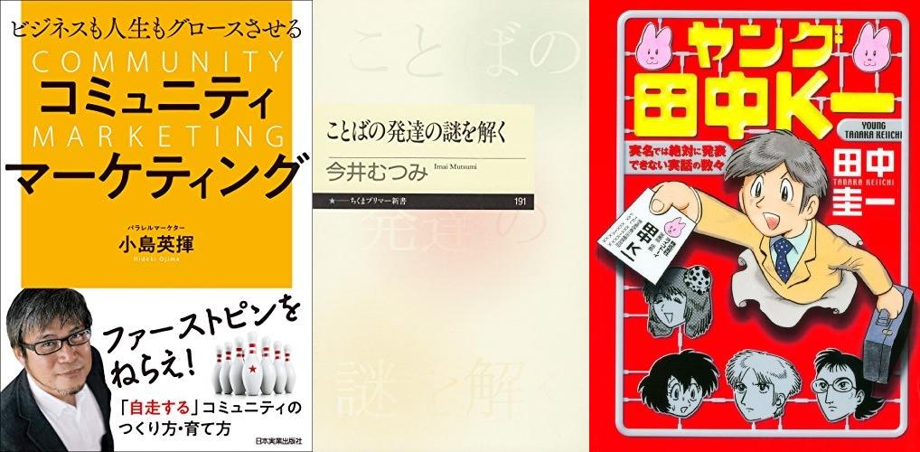 20200620_Kindle日替わりセール