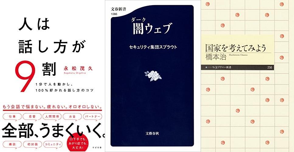 20200704_Kindle日替わりセール