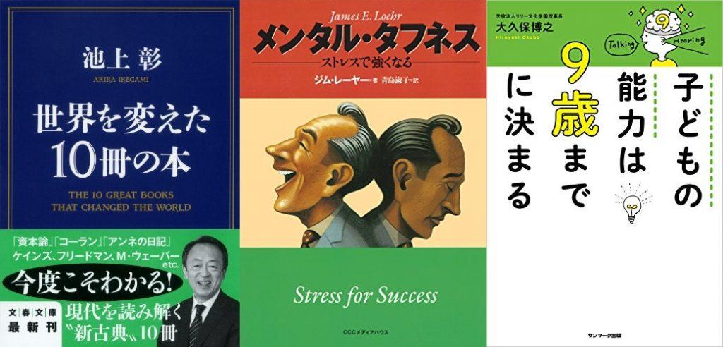 20200717_Kindle日替わりセール