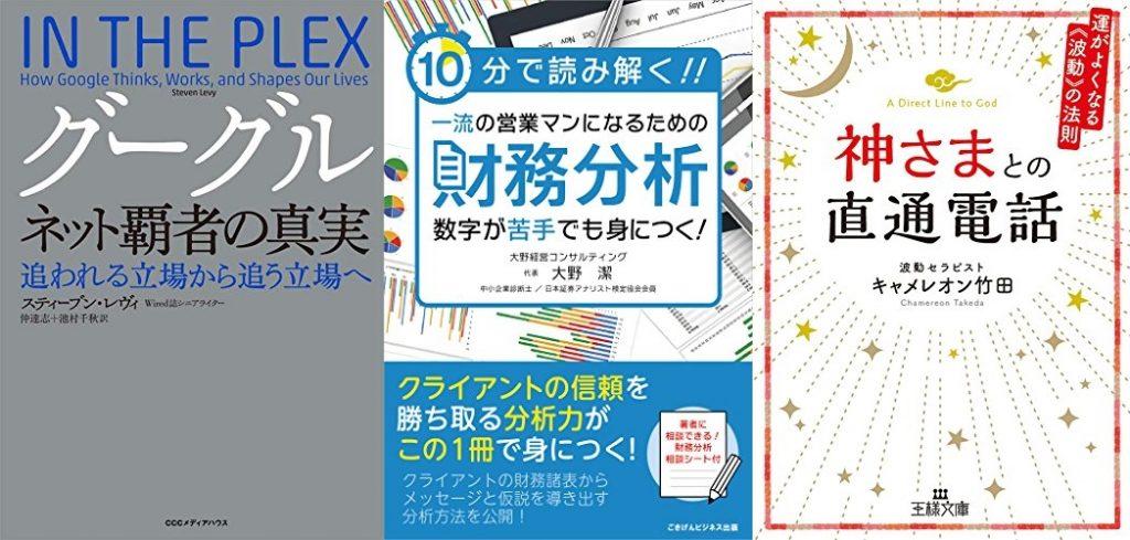 20200721_Kindle日替わりセール