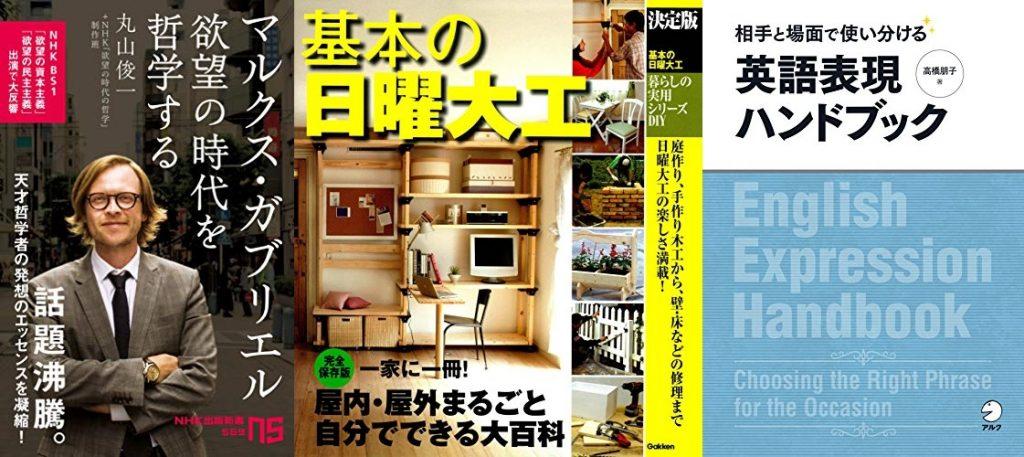20200707_Kindle日替わりセール