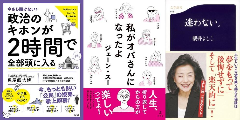 20200725_Kindle日替わりセール