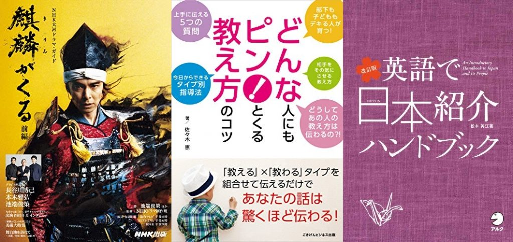 20200716_Kindle日替わりセール