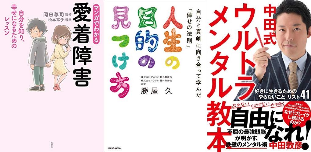 20200715_Kindle日替わりセール