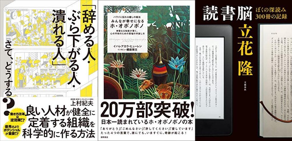 20200708_Kindle日替わりセール