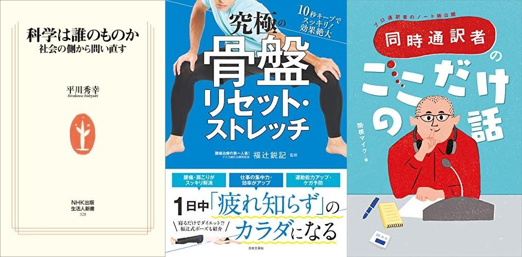20200714_Kindle日替わりセール