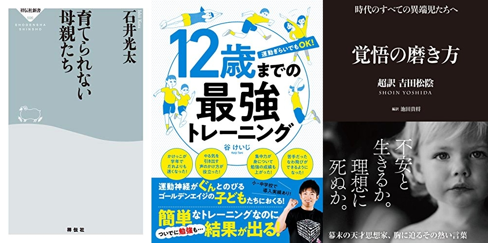 20200823_Kindle日替わりセール