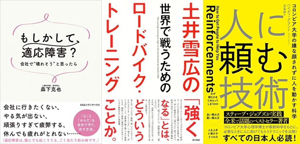 20200811_Kindle日替わりセール
