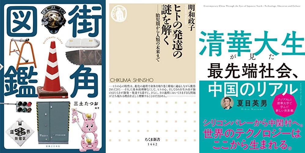20200810_Kindle日替わりセール