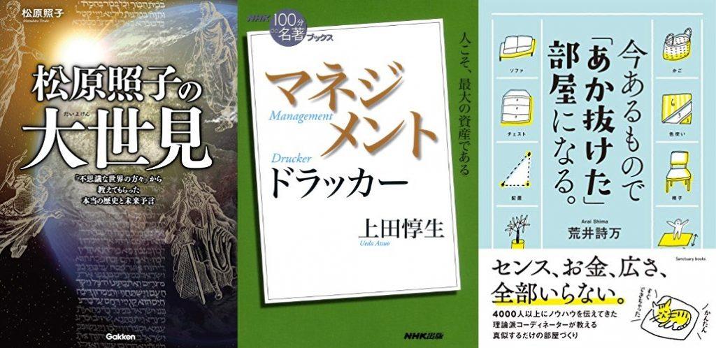 20200827_Kindle日替わりセール