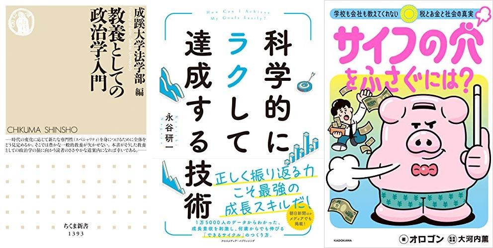 20200821_Kindle日替わりセール