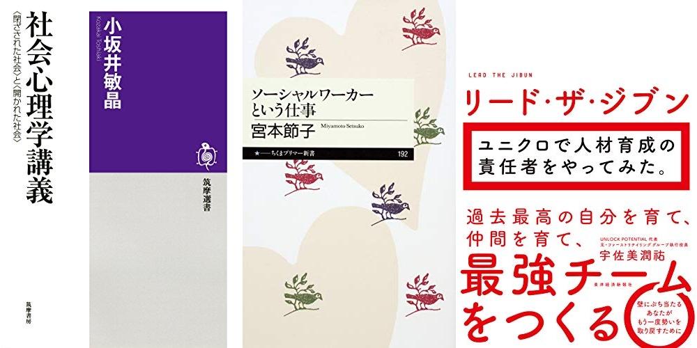 20200815_Kindle日替わりセール