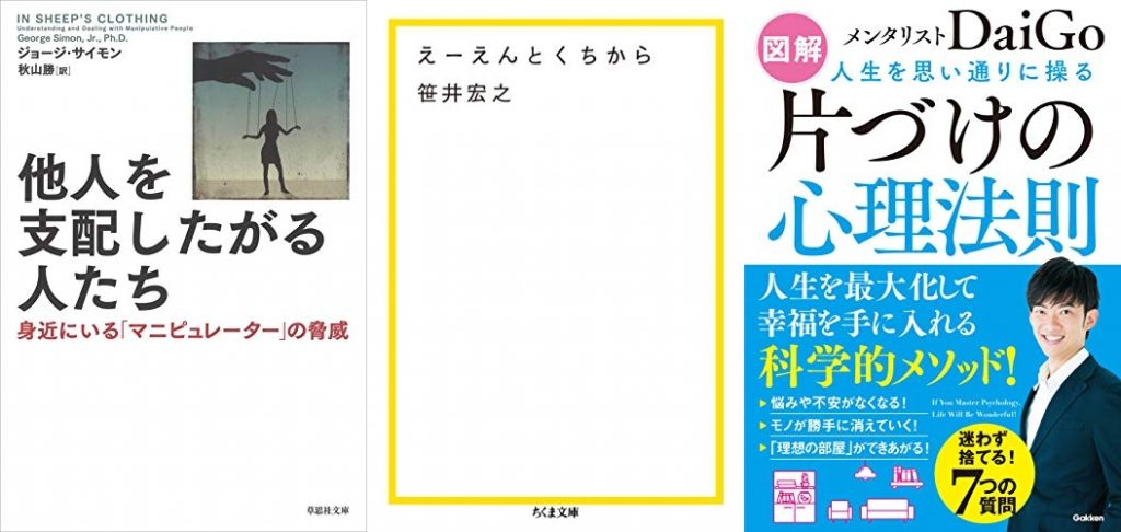 20200805_Kindle日替わりセール