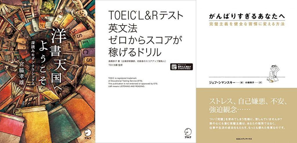 20200919_Kindle日替わりセール