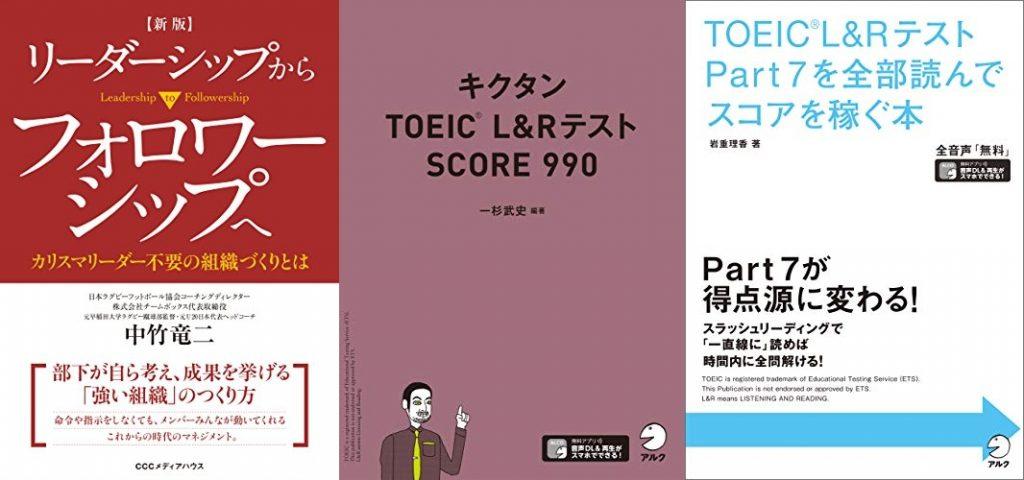 20200923_Kindle日替わりセール