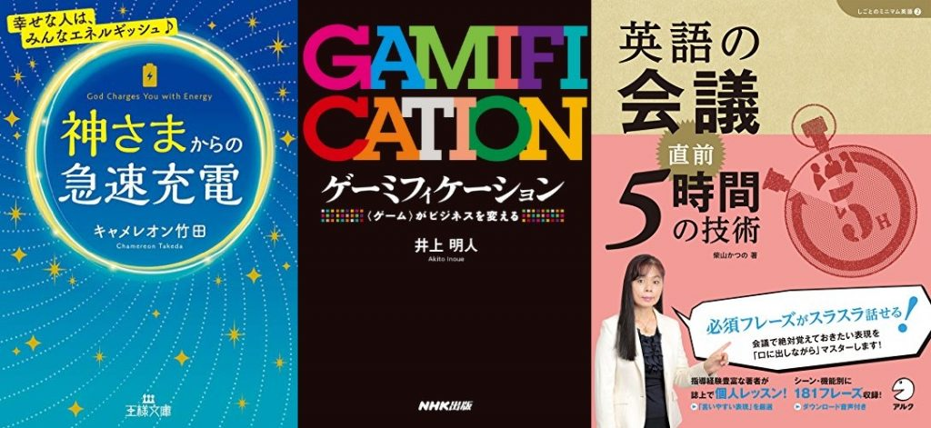 20200926_Kindle日替わりセール