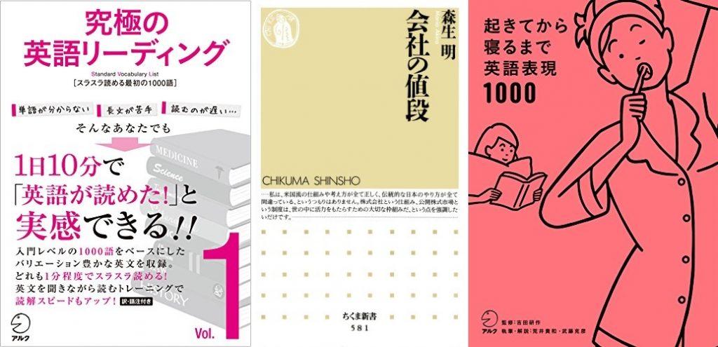20200913_Kindle日替わりセール