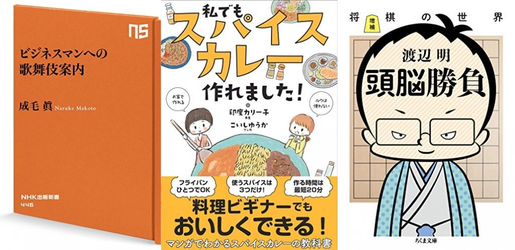 20200906_Kindle日替わりセール