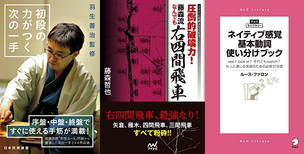 20201030_Kindle日替わりセール
