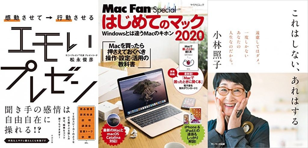 20201008_Kindle日替わりセール