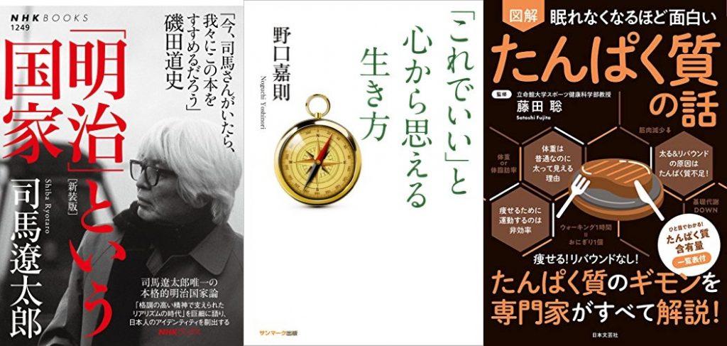 20201018_Kindle日替わりセール