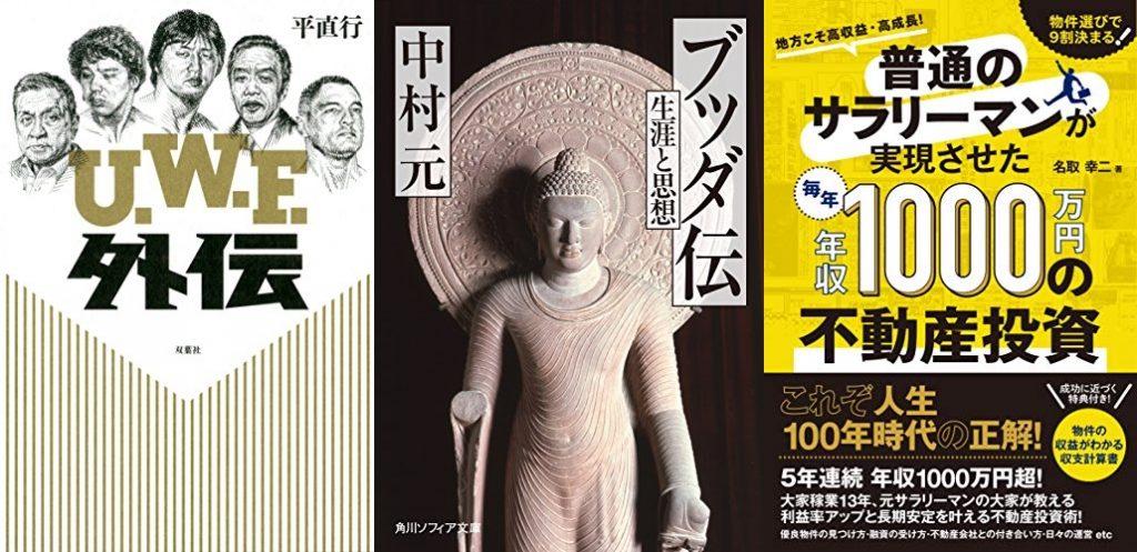 20201020_Kindle日替わりセール
