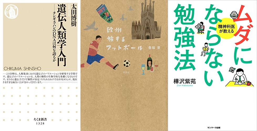 20201019_Kindle日替わりセール