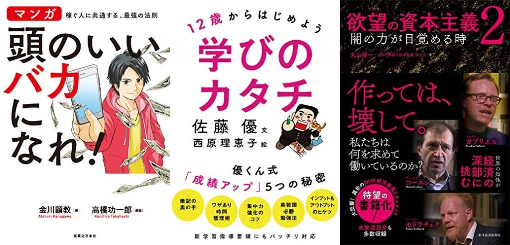 20201024_Kindle日替わりセール