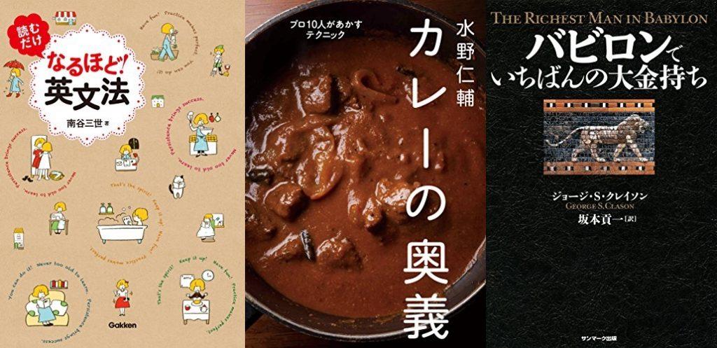 20201006_Kindle日替わりセール