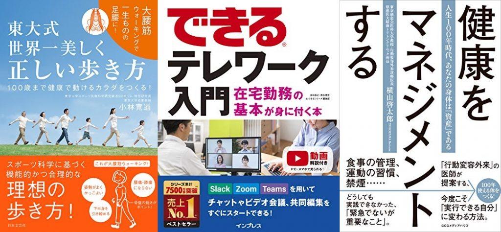 20201007_Kindle日替わりセール