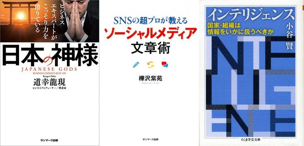 20201005_Kindle日替わりセール