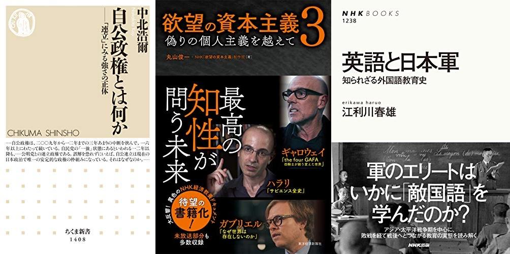 20201023_Kindle日替わりセール