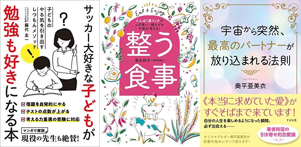 20201011_Kindle日替わりセール