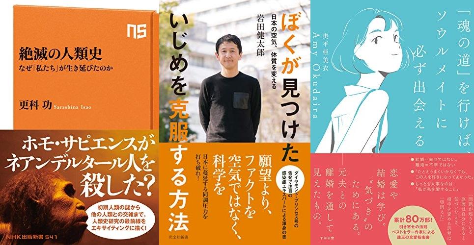 20201119_Kindle日替わりセール