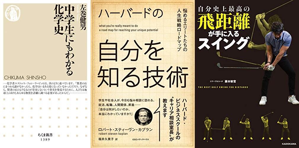20201124_Kindle日替わりセール