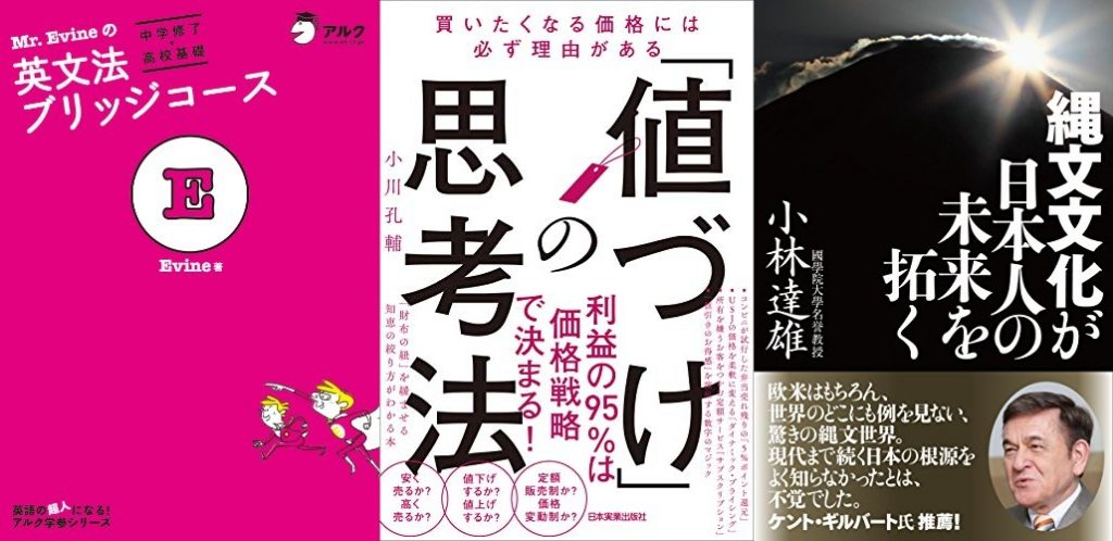 20201115_Kindle日替わりセール