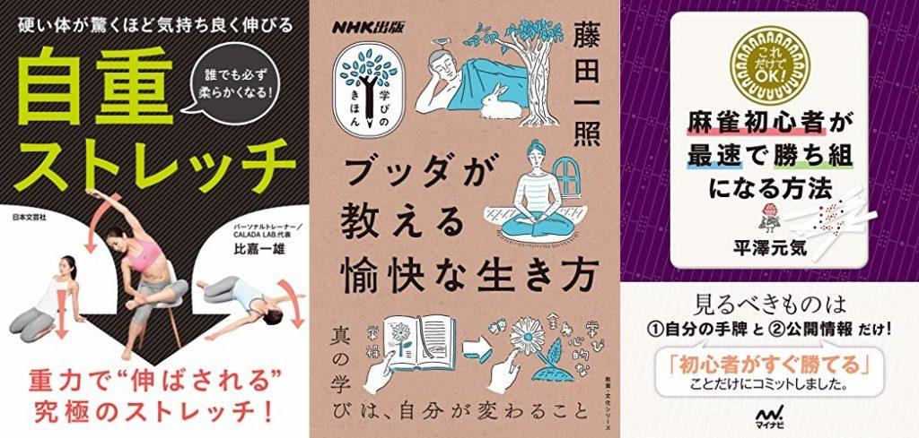 20201108_Kindle日替わりセール
