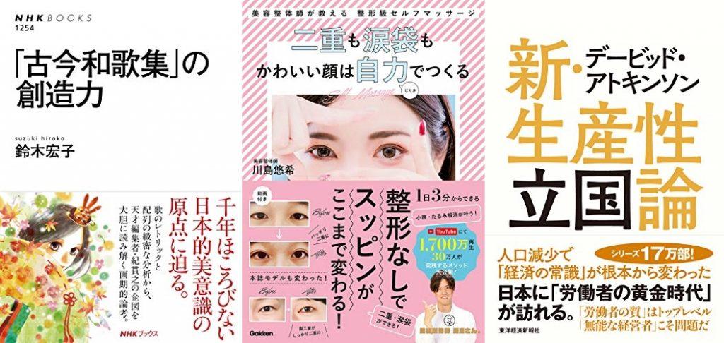 20201110_Kindle日替わりセール