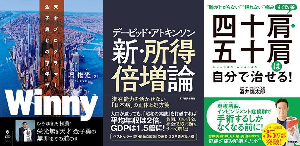 20201130_Kindle日替わりセール