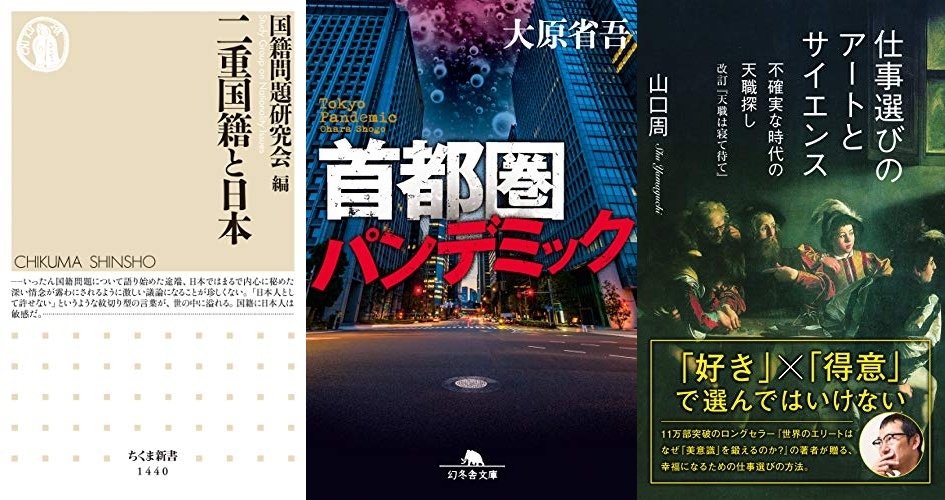 20201126_Kindle日替わりセール