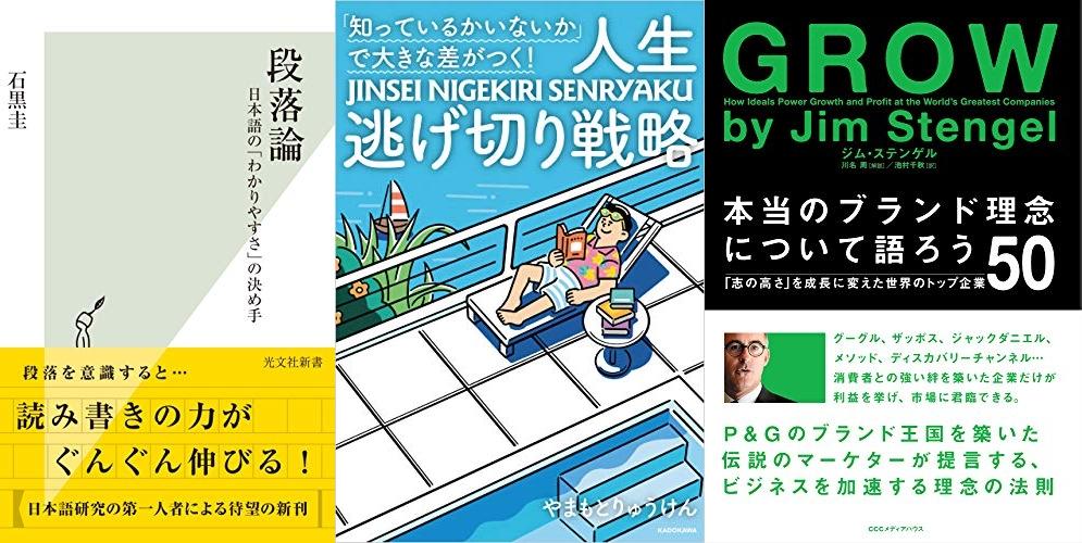 20201127_Kindle日替わりセール