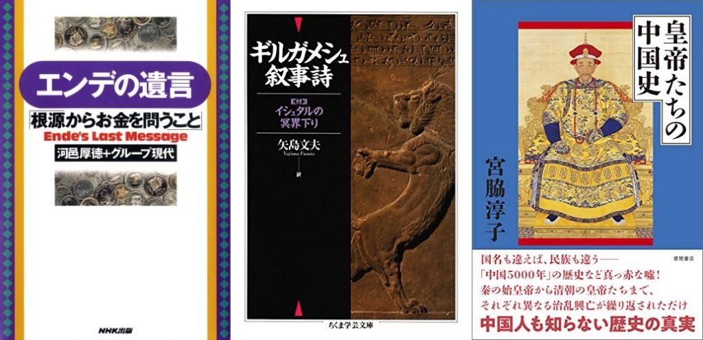 20201116_Kindle日替わりセールKindle日替わりセール
