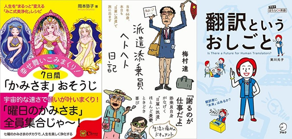 20201114_Kindle日替わりセール