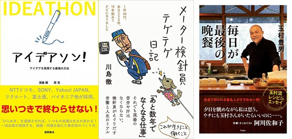 20201113_Kindle日替わりセール