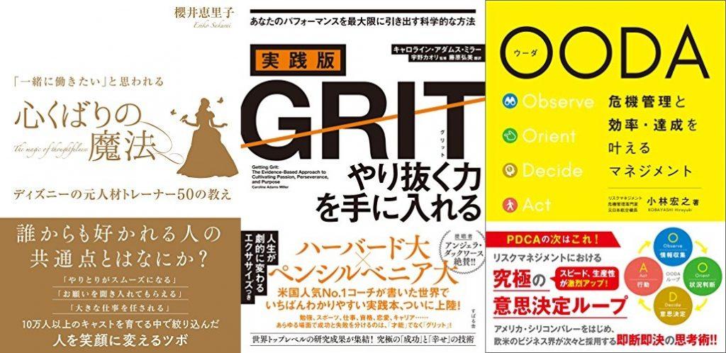 20201112_Kindle日替わりセール
